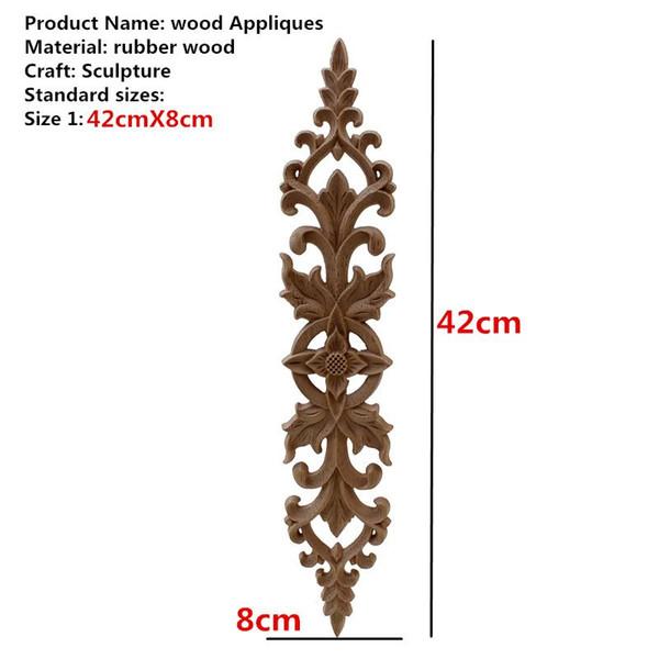 42cmX8cm