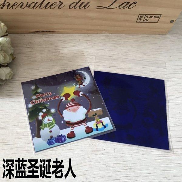 Azul oscuro Santa Claus-cerca de 10 x 14 cm, una