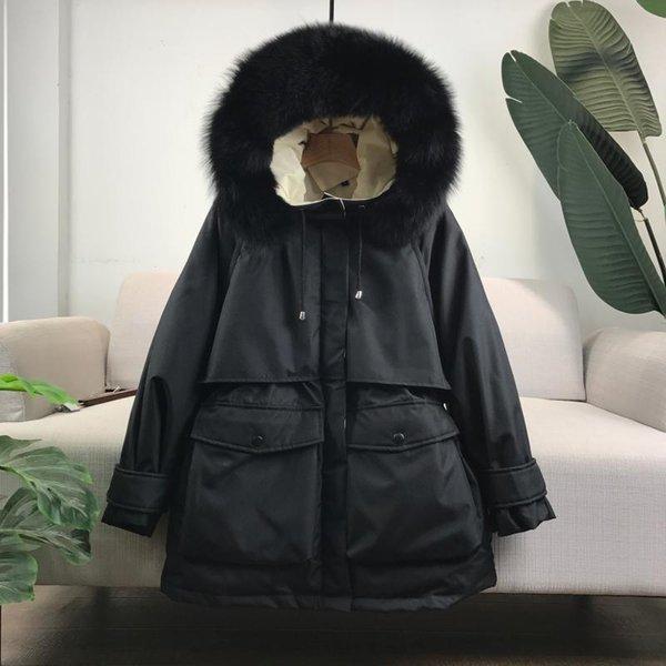 Black Real Fur