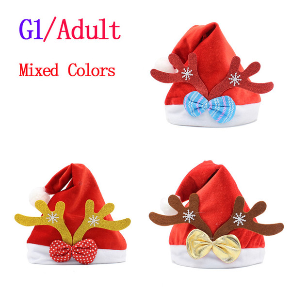 G1/Adult/Mixed Colors