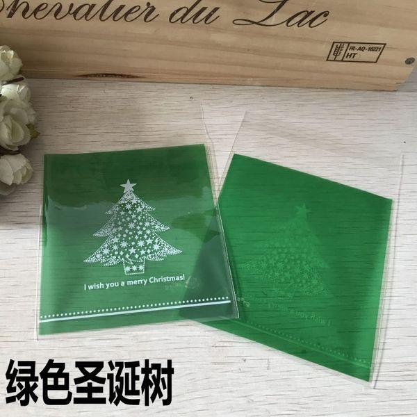 Green Tree-sobre la Navidad 10 x 14 cm, ab