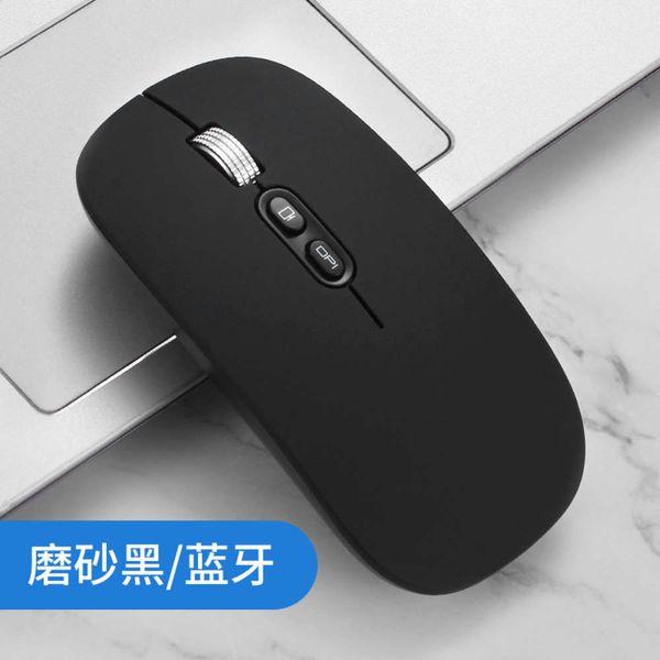 Cool Black Mute / Dual Mode Bluetooth VE