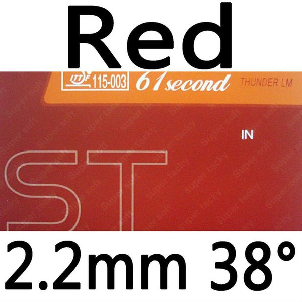 Red 2.2mm H38