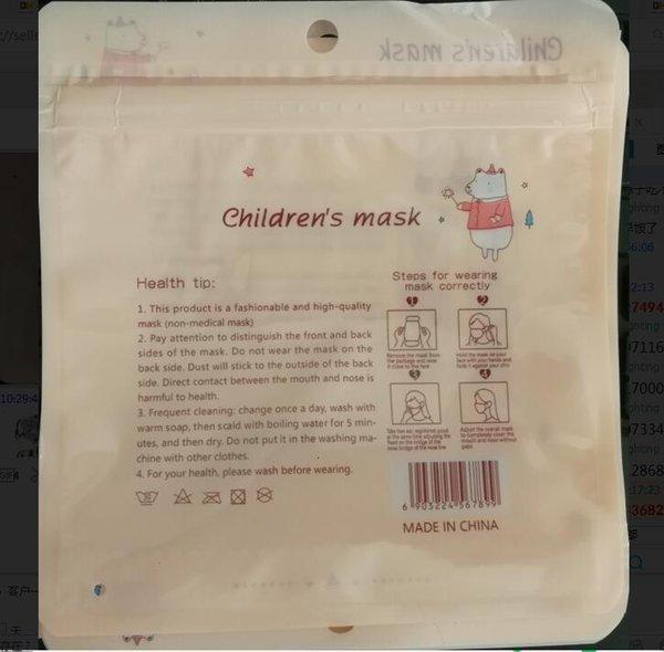 Çocuklar Maskeleri Perakende Çanta Sadece, No Maskesi