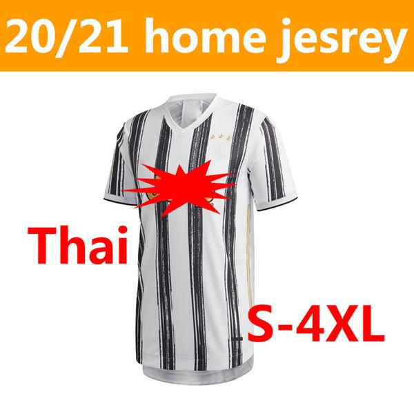 4 Home S-4XL