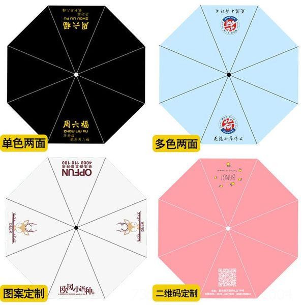 Benutzerdefinierte Regenschirmfarbdruck PA # 11175