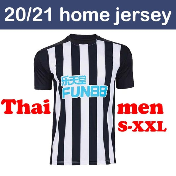 1 Home S-XXL