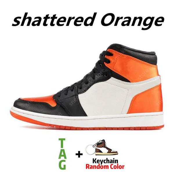 Разрушенный оранжевый