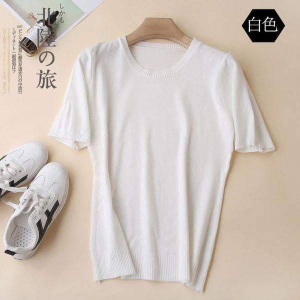 White-XXL