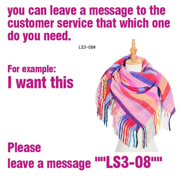 Misture cores, deixe uma mensagem para a escolha