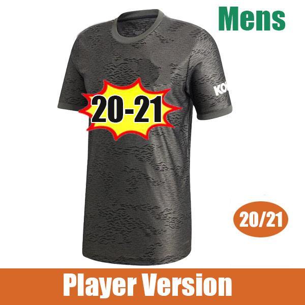 플레이어 2021 멀리