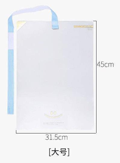 31,5 * 45 centímetros