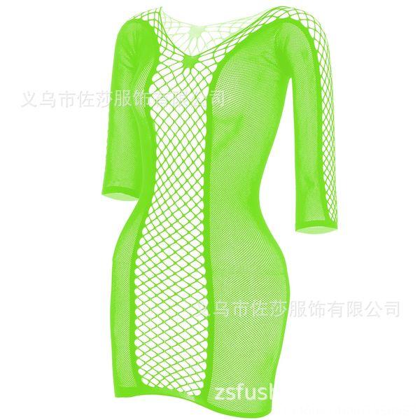 989-Apple Green-One Size подходит всем