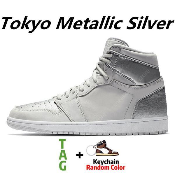 Токио металлическое серебро