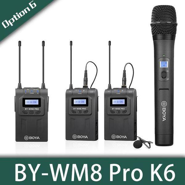 BY-WM8 Pro K6