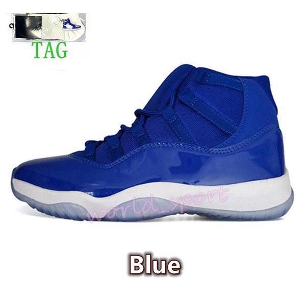 12. Синий