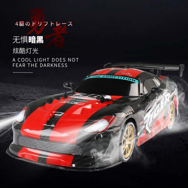 best selling professional remote control drift vehicle high-speed four-wheel drive charging 2.4g racing drift GTR remote control RC off-road