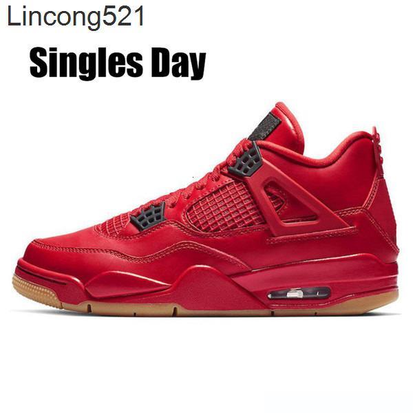 День синглов