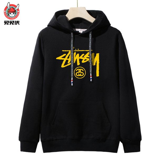 Лянь-бо Черный Желтый Stuuss