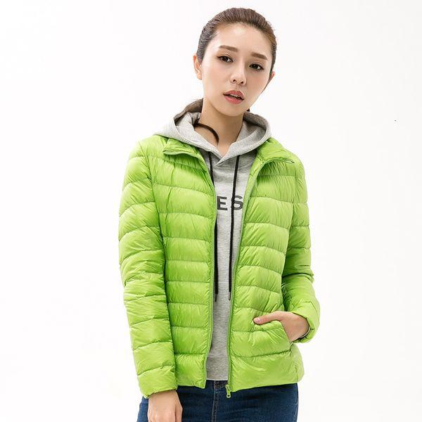 Qiuqing Green-S