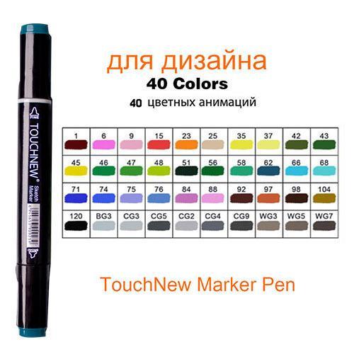 40 colori di carrozzeria Nero