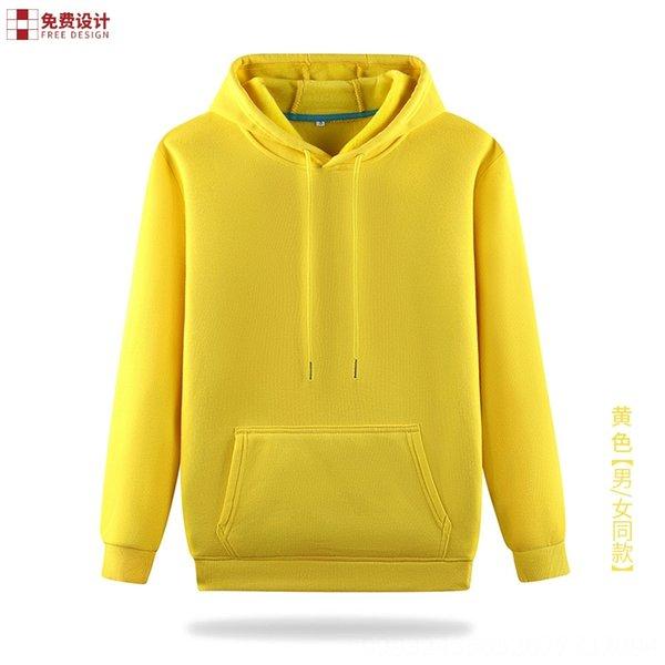 Sarı-S