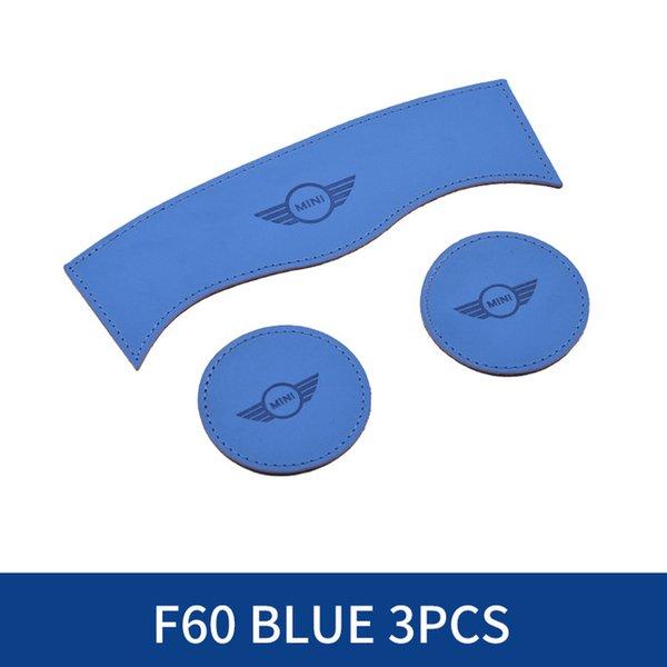 F60 الأزرق 3pcs.