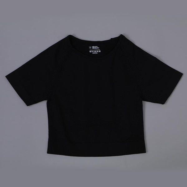 siyah top