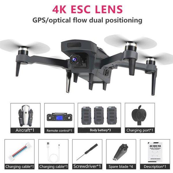 K20 GPS 4K 3B-Box