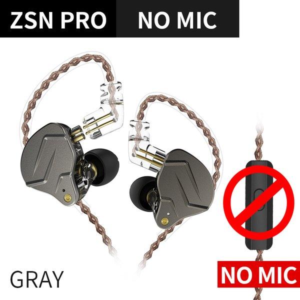 Гари нет микрофонного Китай