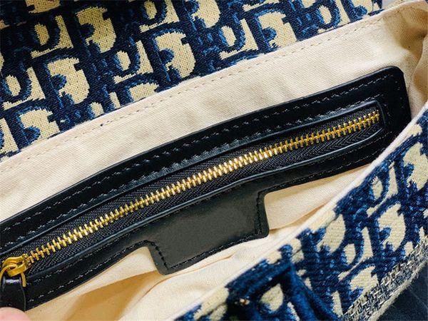 블루 안장 가방
