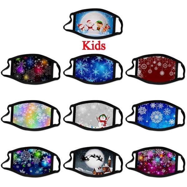 Дети Снежинка # 1-10