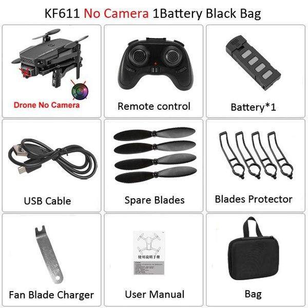 NO camera-BAG 1B China