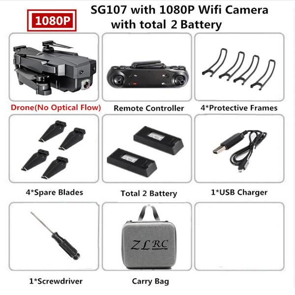 캐리 가방 1080P 2B