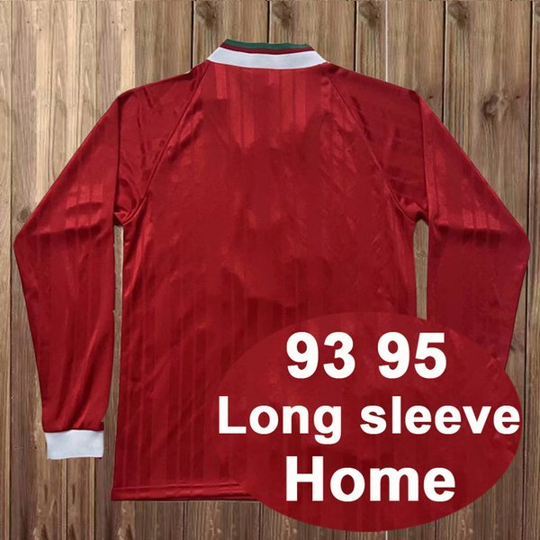 FG2117 1993 1995 CX Home