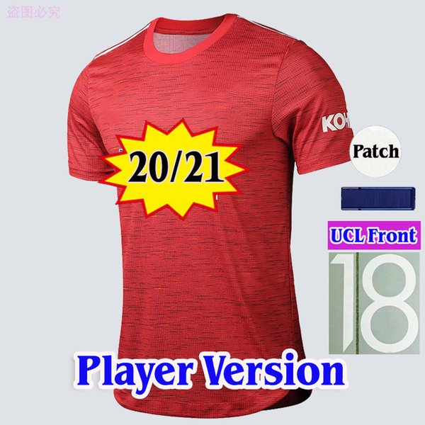 Oyuncu 20 21 Evli UCL Cup Önü