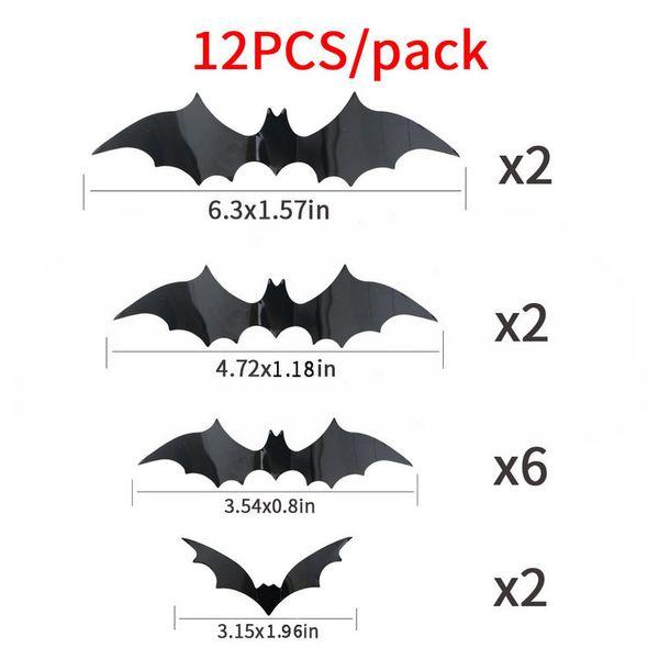 12pcs / lot (pack)