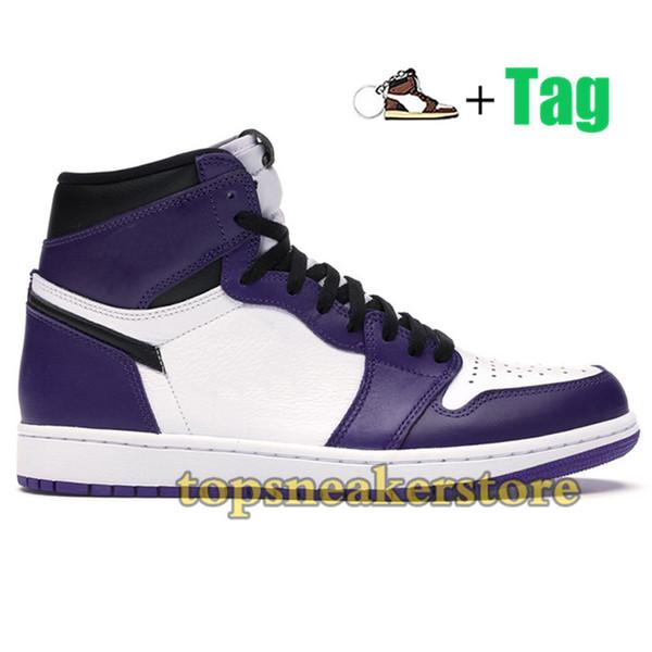 1s-Haute Cour Violet Blanc