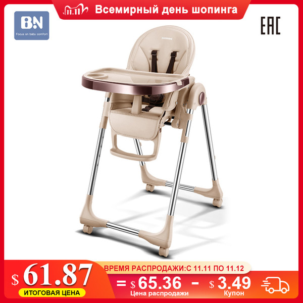 top popular baoneo Russian free shipping authentic portable baby seat baby dinner table multifunction adjustable folding chairs for children LJ201110 2021