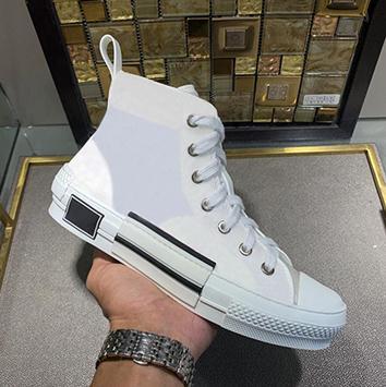 9 White Twill Stoff