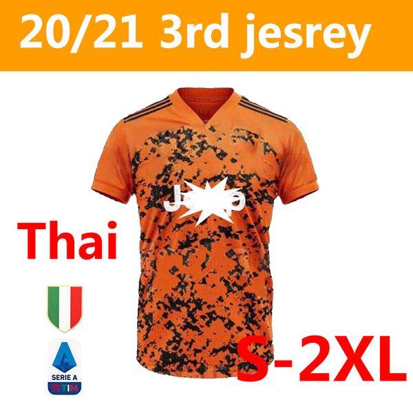 12 Third S-2XL Serie A