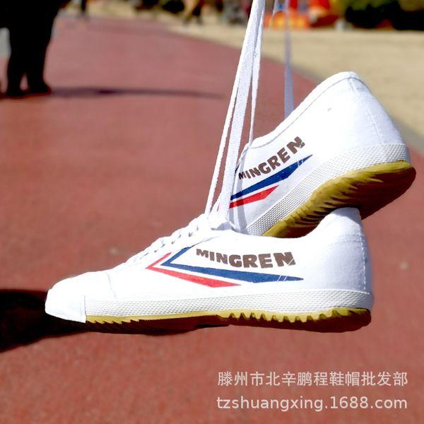 El examen físico Zapatos-40