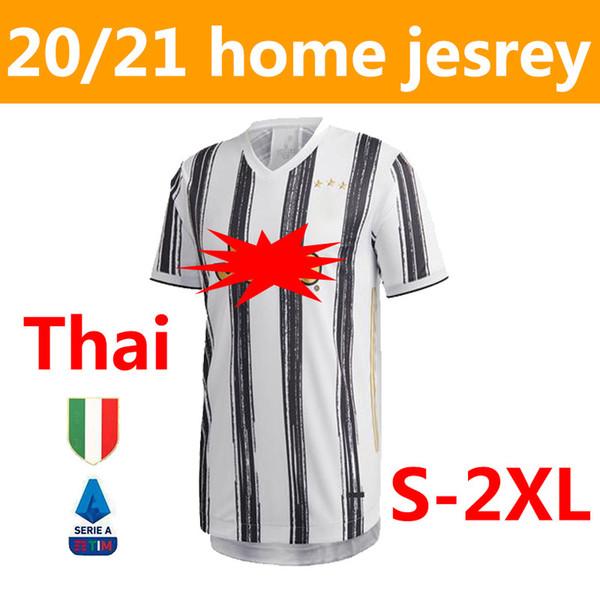 5 Home S-2XL Serie A