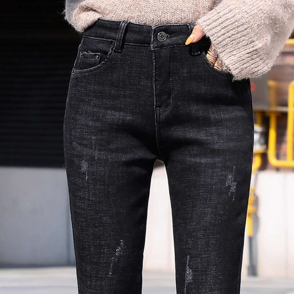 Pantalones de peluche negro