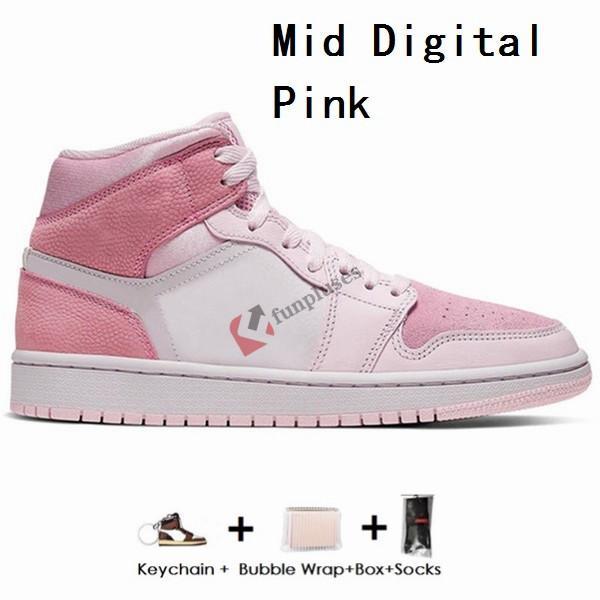 منتصف الوردي الرقمية