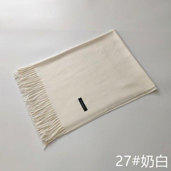 200x68cm blanco