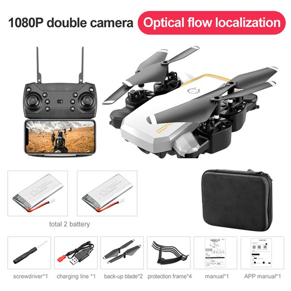 1080p Dual White 2B