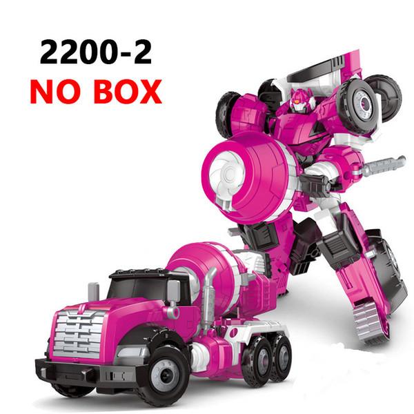 2200-2 Hayır Kutusu