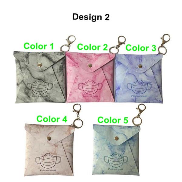 تصميم 2 لون 1 (لا قناع)