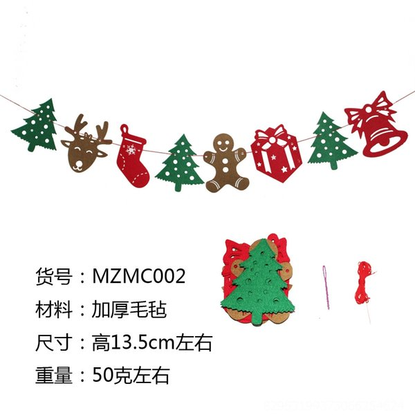 Mzmc002 (Felt addensato)